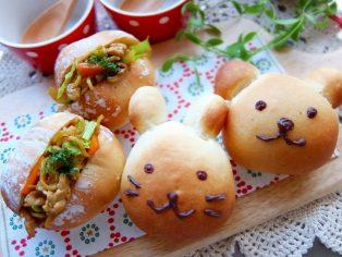 ❤ 親子パン料理教室 ❤ 【開催中止・レシピ掲載中】